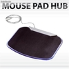 Mouse pads hub