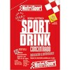 Nutrisport Sport Drink Concentrado 1 gel x 41 ml