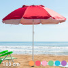 Parasol Summer's Colour (180 cm) - Foto 1