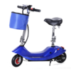scooter electrico bateria recargable patinete electrico barato