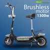 Patinete Electrico Uberscoot 1300w Brushless Direct Drive