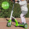 Patinete - Triciclo de 3 ruedas Boost Scooter Junior 2 en 1, ajustable en dos
