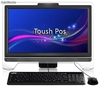 Pc Tactile Complet