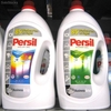 Persil Gel 85 wl BusinessLine 5,61 l.