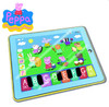 Piano-Tablet Peppa Pig