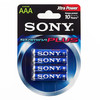 Pilas Alcalinas Plus Sony AAA LR03 1,5V AM4 (pack de 4)