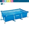 Piscina de PVC Intex Small Frame Familiar 220x150x60 cm 58983 - Foto 2