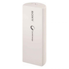 Power bank sony CP-V3 3000mAh blanco