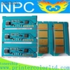 printer chip for samsung mlt-308