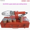 Ql20-63a plastic pipe welding device