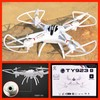 Quadcopter TY923 camara hd gigante 52 x 52 cm 2.4GHz 4 channels 6 axis dron ufo