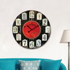 Reloj de Pared Royal