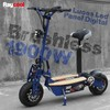 RESERVA Patinete eléctrico Raycool Brushless 1900W