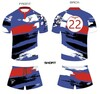Ropa rugby personalizada, Camisetas Rugby, Equipacion Rugby