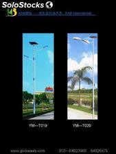 Scenery complementary lights.street lamps 60w