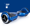 Scooter balance 6.5 pulgadas patinete eléctrico con bluetooth por mayor