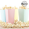 Seaux à Pop-Corn Topos Retro (pack de 10)