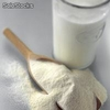 Skimmed Milk Powder (Low Heat)