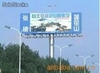 Solar advertising light box made in Beijing
