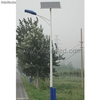Solar street light - Photo 1