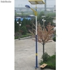 Solar street light - Photo 3