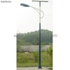 Solar street light - Photo 5