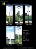 Solar street lights 20w Scenery complementary lights