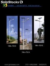 Solar street lights made in China