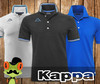 Stock polo uomo kappa