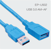 Súper rápido USB 3.0 AM a AF cables USB al por mayor cable de computadora