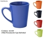 Taza de ceramica 350ml colorines