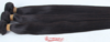 Tissage Bresilien Naturel Couleur Humain Remy Hair Lisse Straight Extension