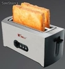 Toaster 2 tranches 1600w