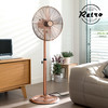 Tristar VE5971 Retro Metall-Standventilator - Foto 1