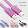 USB 2.0 AM-AM cable plano cable datos usb cable de computadora