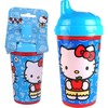 Vaso bebedor hello kitty - hello kitty - 8433774558248 - BY2055824