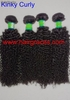 Vente Meche Bresilien Kinky Curly tres joli - Photo 2