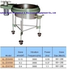 Vibration Sieve - Photo 2
