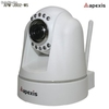Wireless Infrared Network Camera Supports 13 Languages/Gmail/Hotmail apm-j802-ws - Foto 2