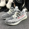 Yeezy Boost 350 V2 Adidas zapatillas popular sports shoes